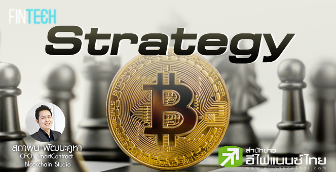 p2p dezvoltarea schimbului de crypo es bitcoin comerciant