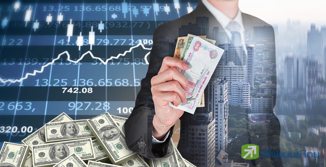 รวม คำศัพท์ลงทุน  สำหรับมือใหม่ในตลาดหุ้น รู้ไว้ไม่ตกเทรน  EP. 0  2021