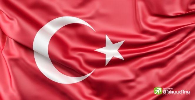 รัฐบาลตุรกี แบนใช้สินทรัพย์ดิจิทัลในการชำระเงิน มีผล 30 เม.ย.นี้